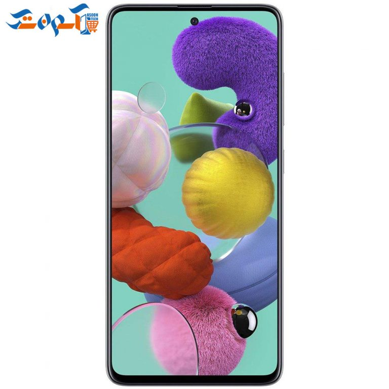گوشی موبایل سامسونگ مدل A51 ظرفیت 256 و رم 8 گیگابایت