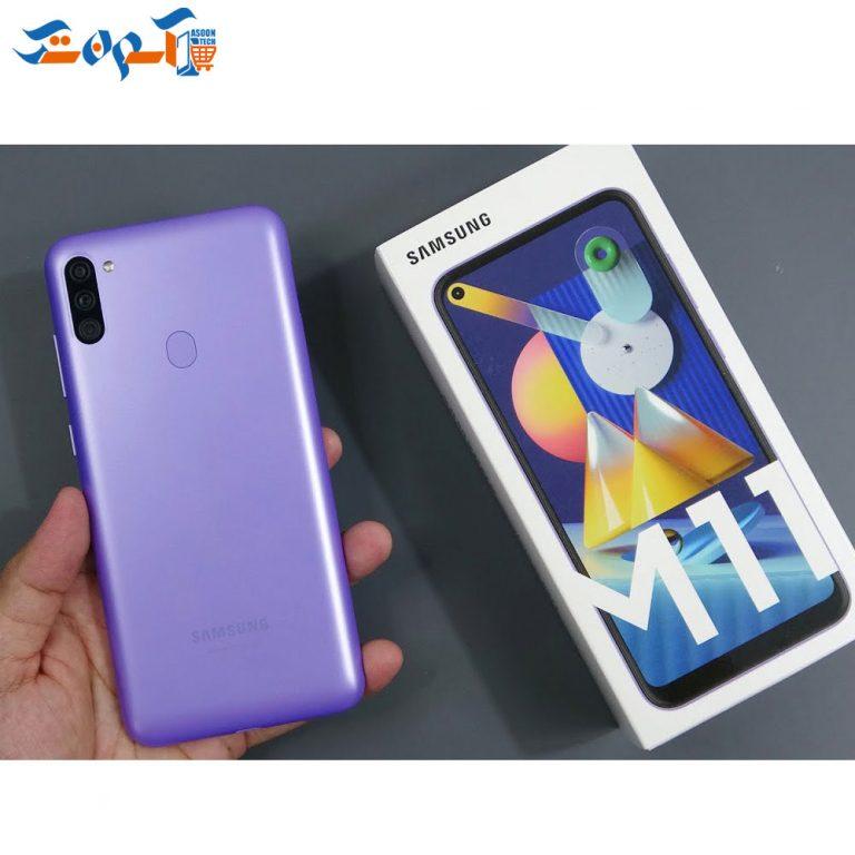 گوشی موبایل سامسونگ مدل Galaxy M11  ظرفیت 32 و رم 3 گیگابایت