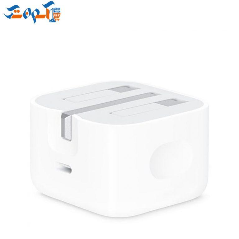 شارژر ۲۰ واتی USB-C اپل